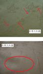 シーサー用(濡れたキワ).png